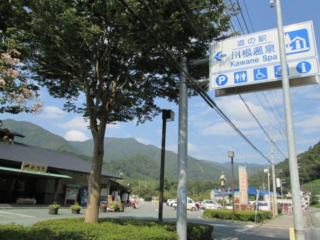 静岡県道の駅 014