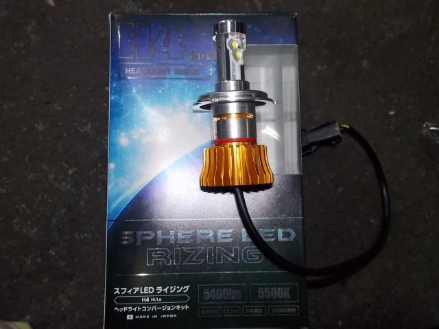 LED都Ⅲ型車検 008